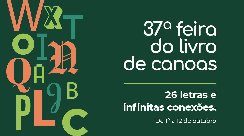 37ª Feira do Livro de Canoas ocorre em formato híbrido de 01 a 12 de outubro