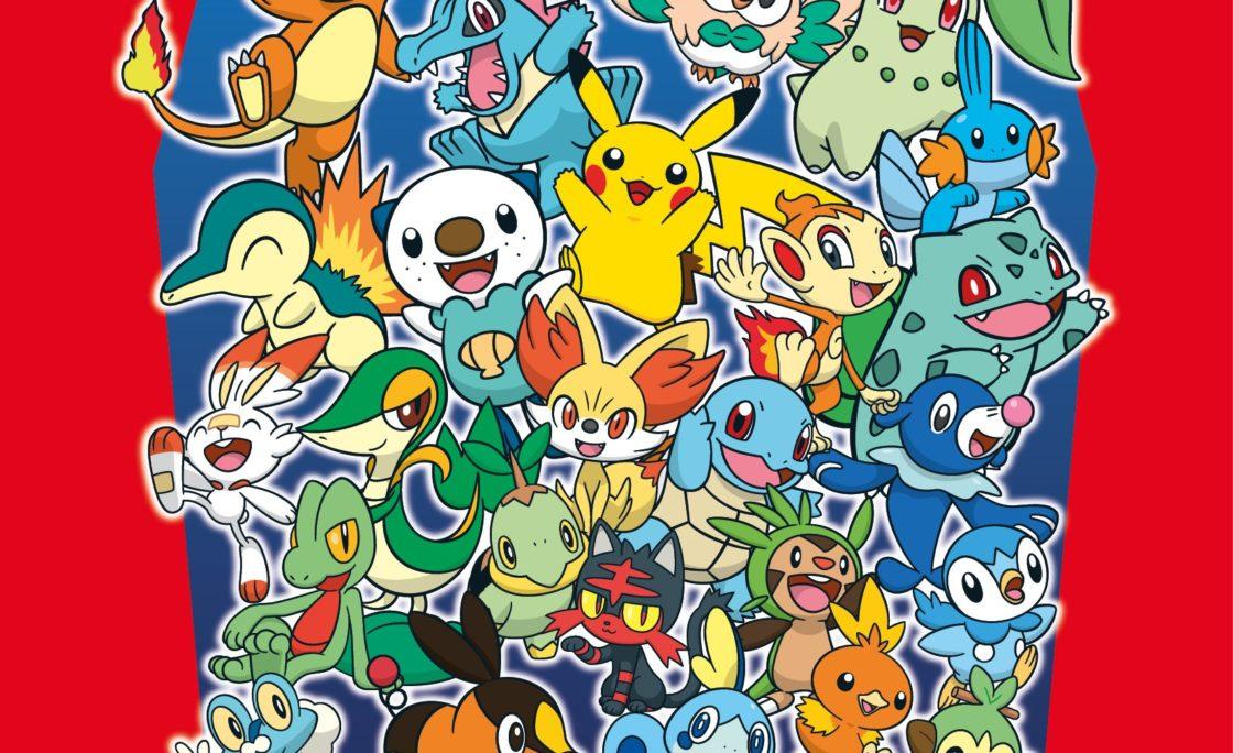 McLanche Feliz apresenta campanha para celebrar os 25 anos de Pokémon